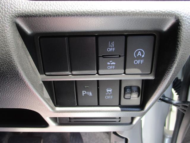 ハイブリッドFX 4WD 衝突被害軽減ブレーキ 保証付販売車(8枚目)