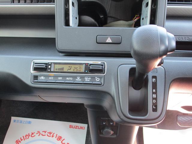 ハイブリッドFX 4WD 衝突被害軽減ブレーキ 保証付販売車(21枚目)