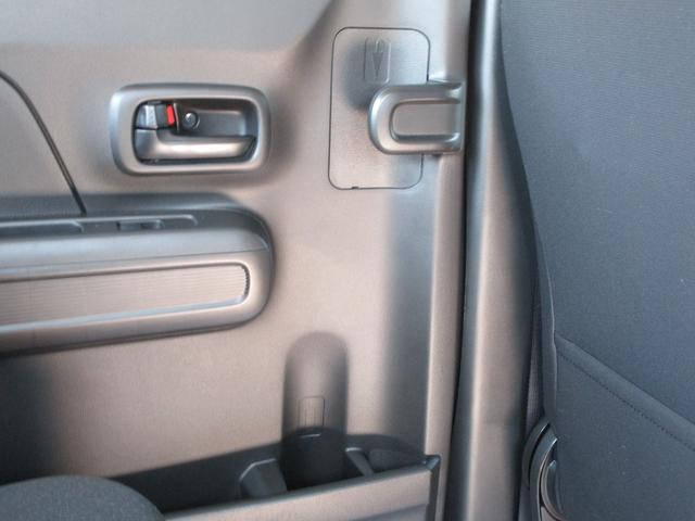ハイブリッドFX 4WD 衝突被害軽減ブレーキ 保証付販売車(24枚目)