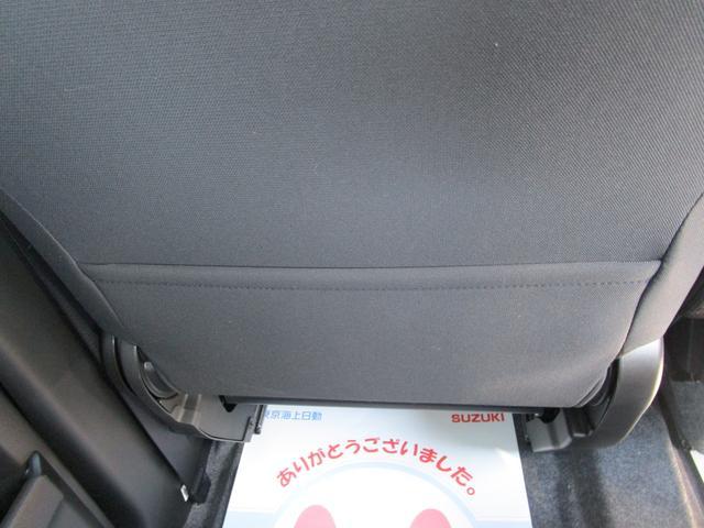 ハイブリッドFX 4WD 衝突被害軽減ブレーキ 保証付販売車(25枚目)