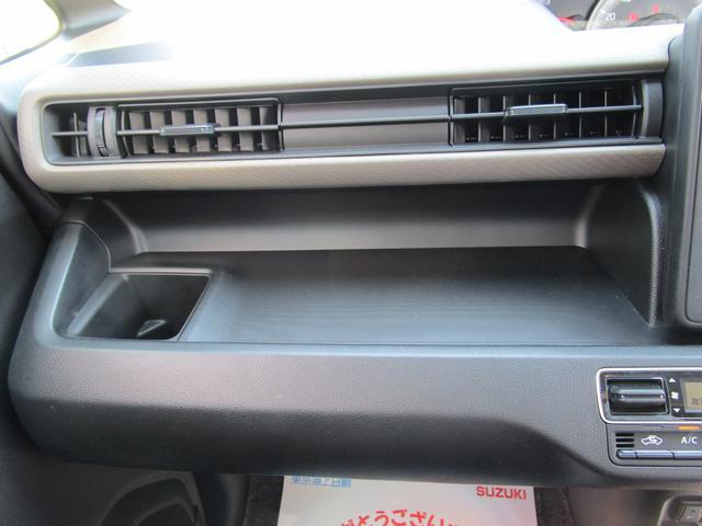 ハイブリッドFX 4WD 衝突被害軽減ブレーキ 保証付販売車(27枚目)