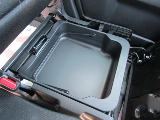 ハイブリッドFX 4WD 衝突被害軽減ブレーキ 保証付販売車(29枚目)