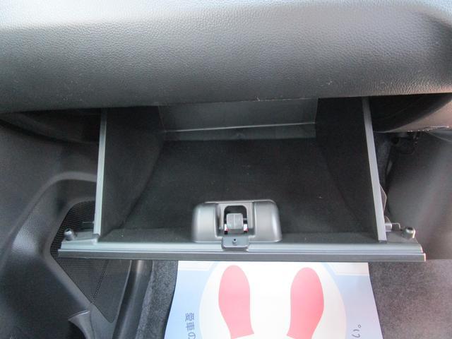 ハイブリッドFX 4WD 衝突被害軽減ブレーキ 保証付販売車(30枚目)