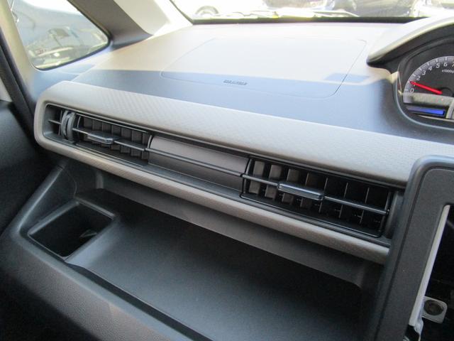 ハイブリッドFX 4WD 衝突被害軽減ブレーキ 保証付販売車(31枚目)