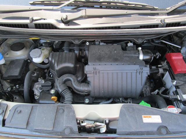 ハイブリッドFX 4WD 衝突被害軽減ブレーキ 保証付販売車(33枚目)