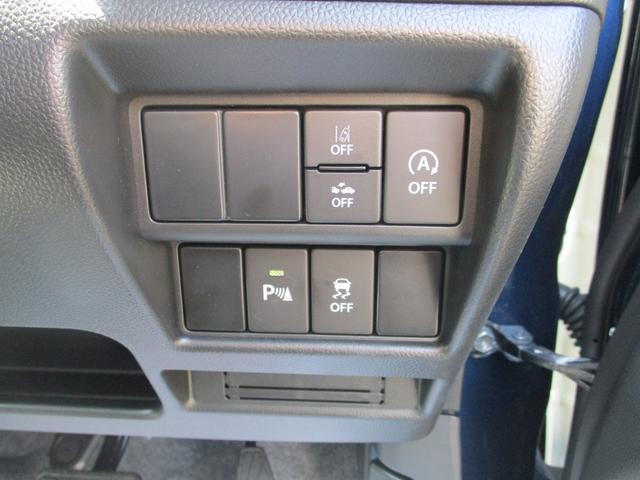 ハイブリッドFZ 4WD 衝突被害軽減ブレーキ 保証付販売車(8枚目)