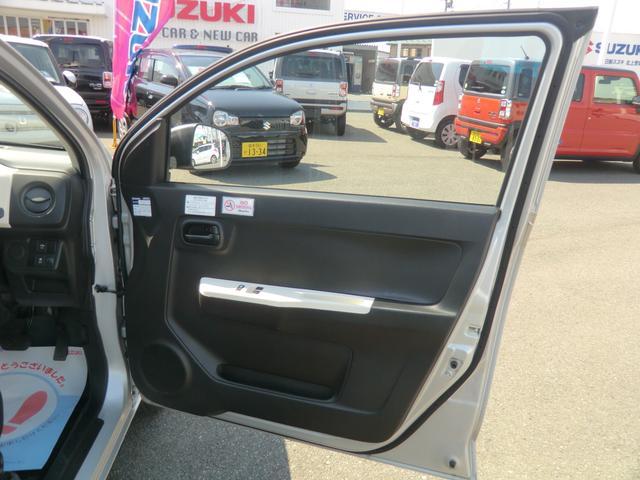 F 4WD 衝突被害軽減ブレーキ 横滑り防止機能 保証付販売(28枚目)