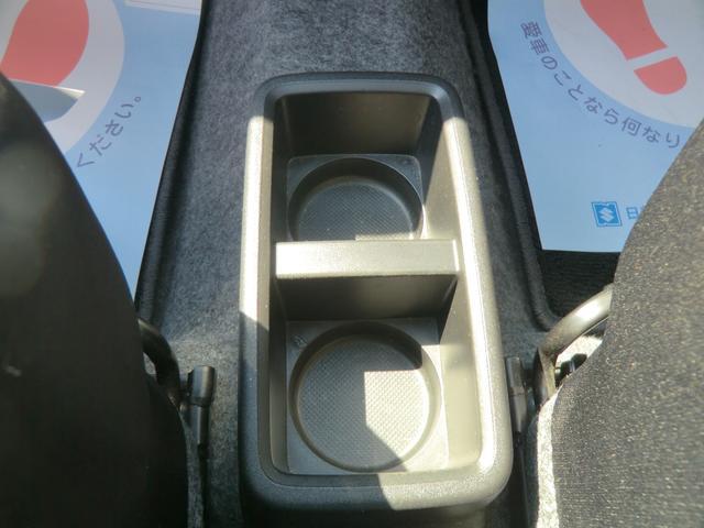 F 4WD 衝突被害軽減ブレーキ 横滑り防止機能 保証付販売(37枚目)