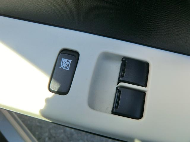 F 4WD 衝突被害軽減ブレーキ 横滑り防止機能 保証付販売(38枚目)