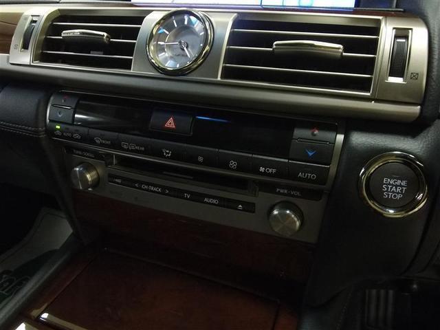 レクサス LS LS460 バージョンC Iパッケージ バックモニター