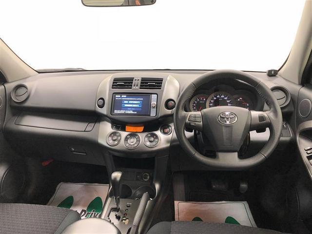 240S 4WD バックモニター HDDナビ フルセグ(4枚目)