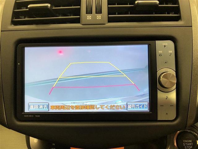 240S 4WD バックモニター HDDナビ フルセグ(9枚目)
