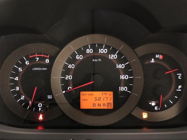 240S 4WD バックモニター HDDナビ フルセグ(11枚目)