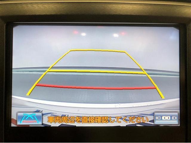 アスリートS Four 4WD バックモニター HDDナビ(10枚目)