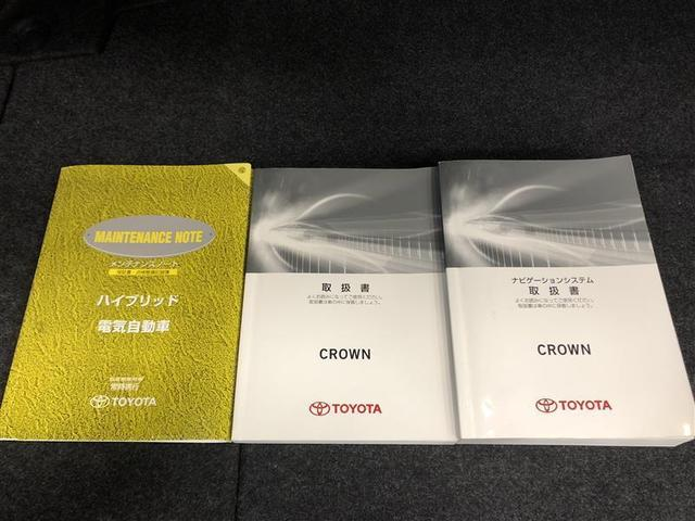 アスリートS Four 4WD バックモニター HDDナビ(18枚目)
