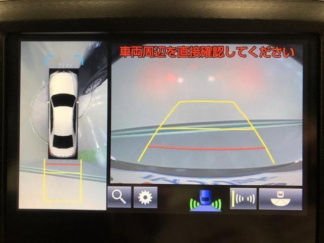 アスリートG Four 4WD バックモニター メモリーナビ(9枚目)