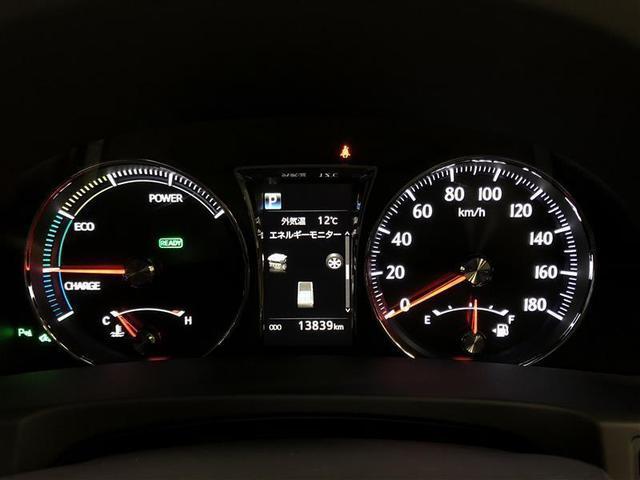 アスリートG Four 4WD バックモニター メモリーナビ(10枚目)