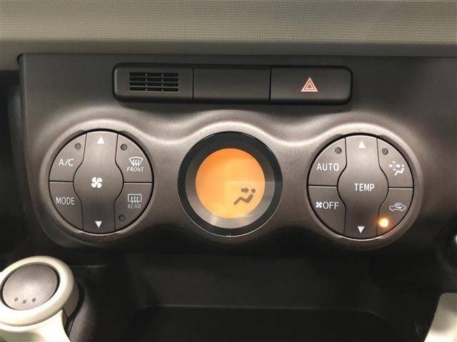 プラスハナ 4WD バックモニター メモリーナビ ワンセグ(12枚目)