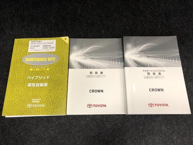 ロイヤルサルーン バックモニター HDDナビ フルセグ(19枚目)