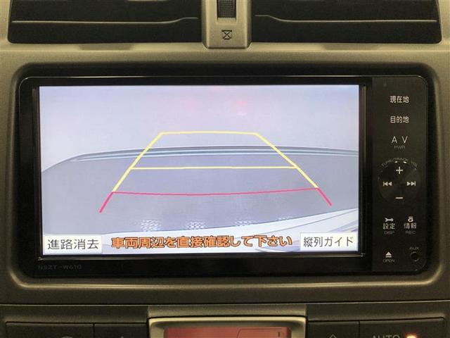 G スマートストップセレクション バックモニター フルセグ(10枚目)