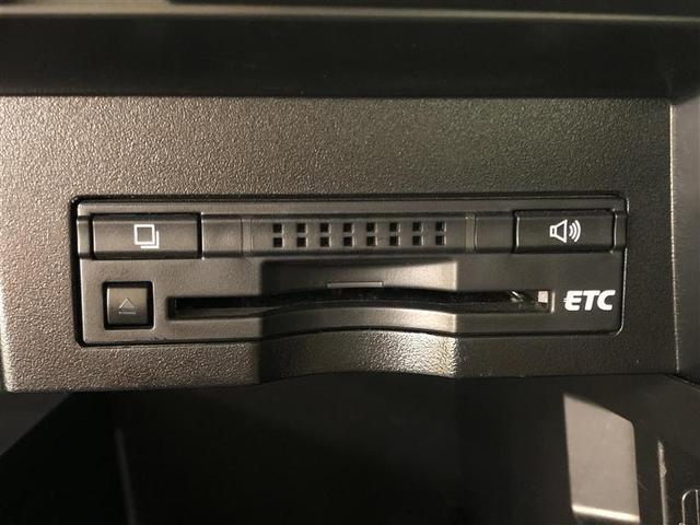 HS250h ヒョウジュン バックモニター HDDナビ(15枚目)