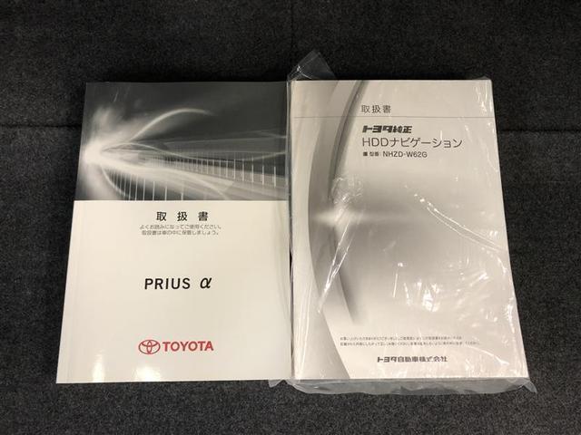 G 7ニン バックモニター HDDナビ フルセグ ETC(20枚目)