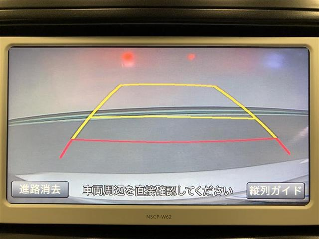 S バックモニター メモリーナビ ワンセグ スマートキー(11枚目)