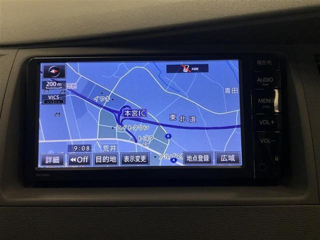 「トヨタ」「アイシス」「ミニバン・ワンボックス」「福島県」の中古車12