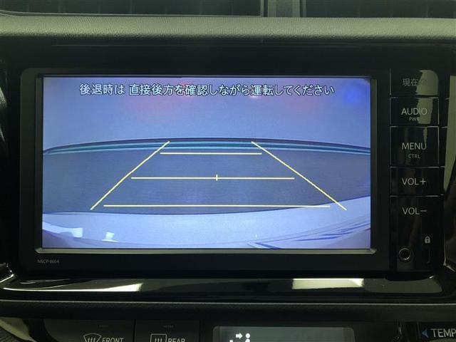 「トヨタ」「アクア」「コンパクトカー」「福島県」の中古車11