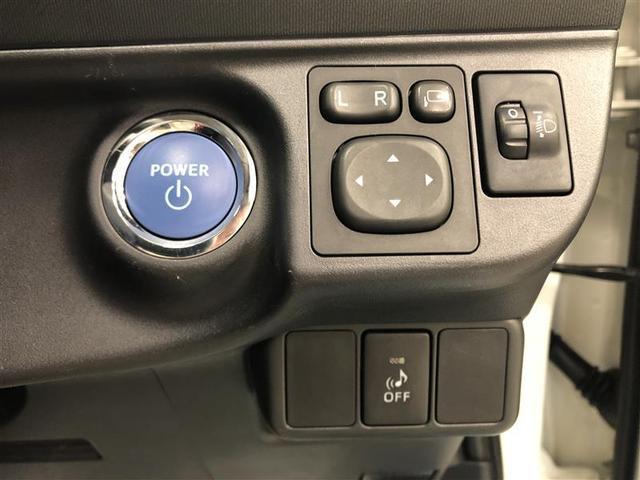 「トヨタ」「アクア」「コンパクトカー」「福島県」の中古車12