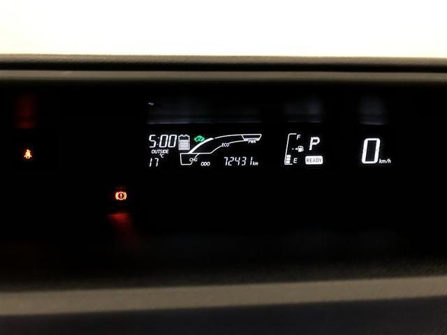 「トヨタ」「アクア」「コンパクトカー」「福島県」の中古車9
