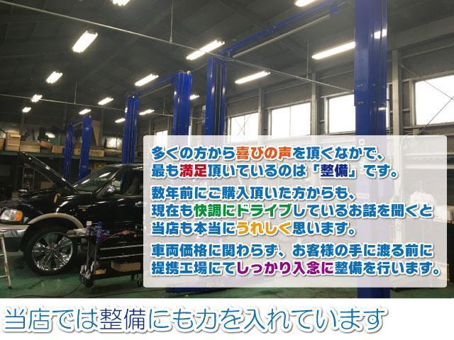スズキ ワゴンR FTリミテッド HDDナビ キーレス エンジンスターター