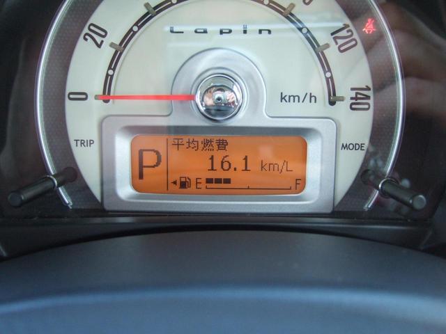 瞬間燃費、平均燃費なども確認できます!