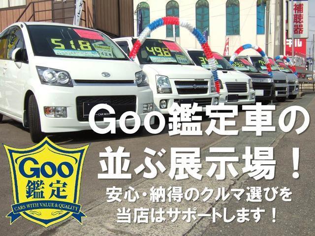 「三菱」「eKワゴン」「コンパクトカー」「宮城県」の中古車40