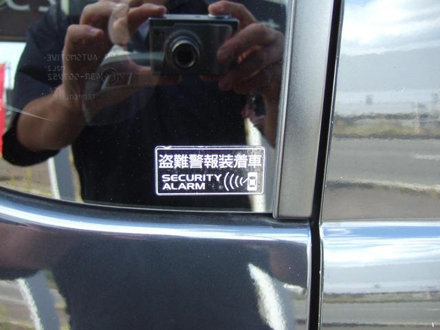「スズキ」「ワゴンR」「コンパクトカー」「宮城県」の中古車33