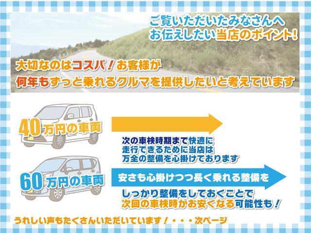 PA 切替4WD ハイルーフ 2nd発進 オートギヤシフト タイミングチェーン(4枚目)