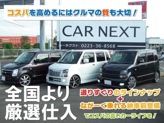 PA 切替4WD ハイルーフ 2nd発進 オートギヤシフト タイミングチェーン(7枚目)