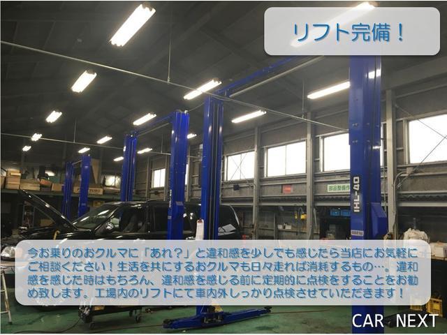PA 切替4WD ハイルーフ 2nd発進 オートギヤシフト タイミングチェーン(52枚目)