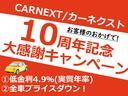 PA 切替4WD ハイルーフ 2nd発進 オートギヤシフト タイミングチェーン(2枚目)