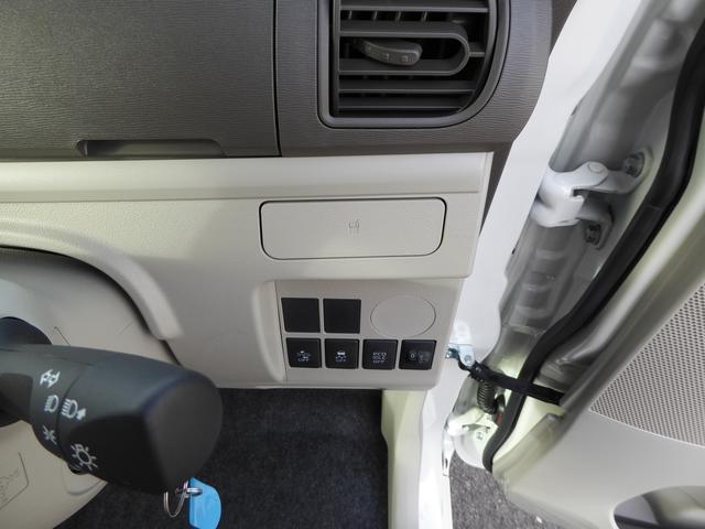 ダイハツ タント L SAII 4WD 届出済未使用車