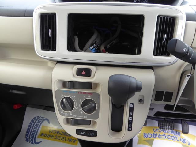 L SAIII  4WD アップグレードPKG付(11枚目)
