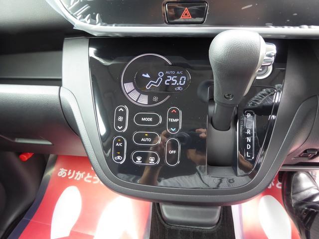 ハイウェイスター Gターボ 4WD(11枚目)
