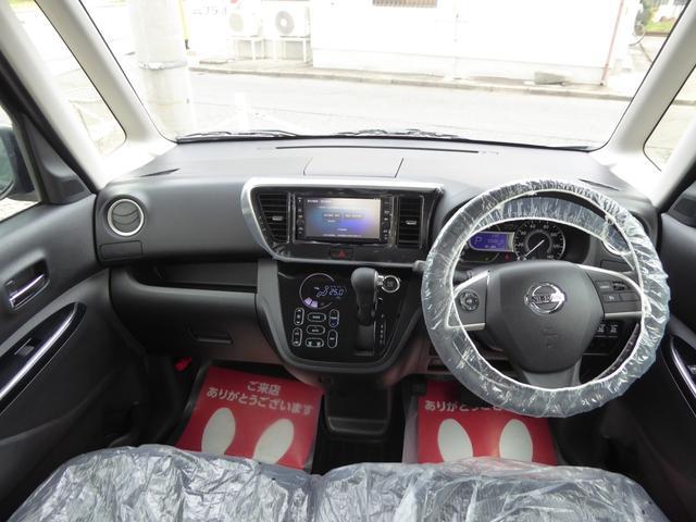 ハイウェイスター Gターボ 4WD(17枚目)