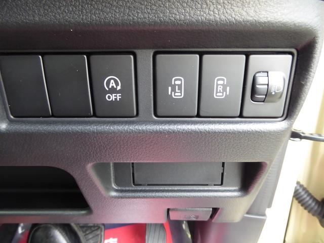 ハイブリッドX 4WD 両側パワースライドドア(13枚目)