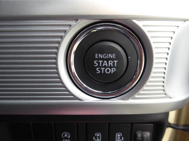 ハイブリッドX 4WD 両側パワースライドドア(14枚目)
