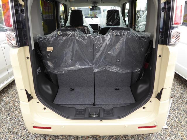 ハイブリッドX 4WD 両側パワースライドドア(20枚目)
