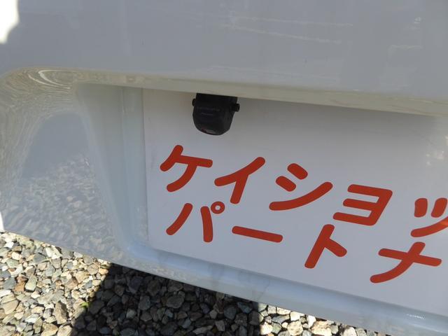 「三菱」「eKワゴン」「コンパクトカー」「福島県」の中古車22