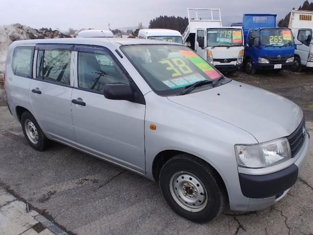 「トヨタ」「プロボックスバン」「ステーションワゴン」「青森県」の中古車2