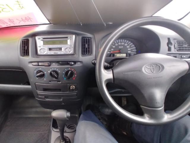 「トヨタ」「プロボックスバン」「ステーションワゴン」「青森県」の中古車6