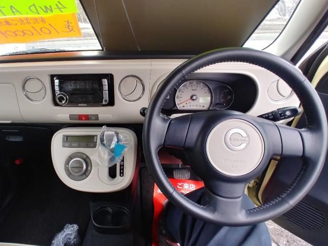 「ダイハツ」「ミラココア」「軽自動車」「青森県」の中古車6